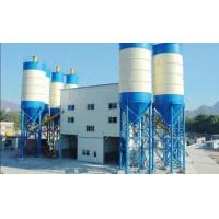 Wholesale Ready-mixed concrete batching plant from china suppliers