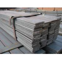 Wholesale Steel Flats Hot Rolled from china suppliers