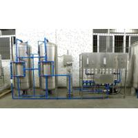 Wholesale 5000 Litres Mineral Water Treatment System from china suppliers