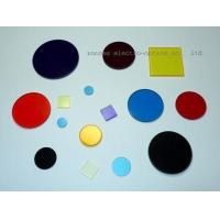 Wholesale Glass Filters / Optical Color Filters from china suppliers