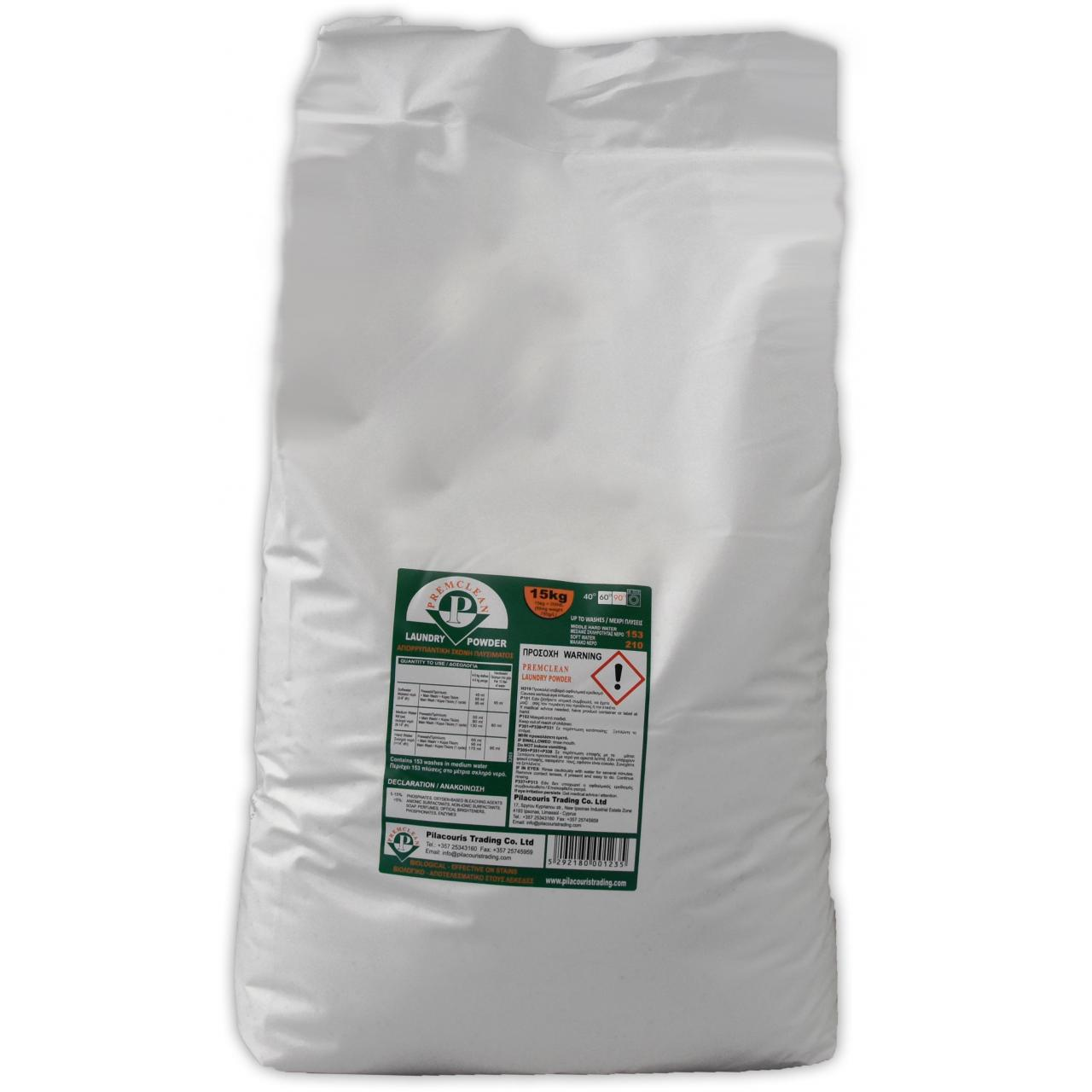 Wholesale Premclean Laundry Powder from china suppliers