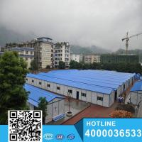 Wholesale PREFAB HOUSE Cheap dormitory office house prefabricated home from china suppliers