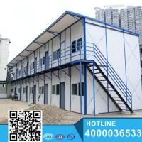 Wholesale PREFAB HOUSE Easy Install Low Cost PF Sandwich Fresh Prefab Homes from china suppliers
