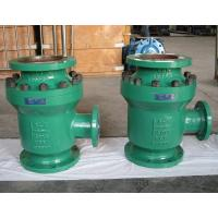 Wholesale ZDT series automatic recirculation valve from china suppliers
