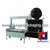 ZTJ-200A Fully Automatic Strapping Machines