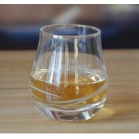 Wholesale Drinking Glasses Handemade Branded Scotch Whiskey Glasses from china suppliers