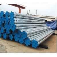 Wholesale ASTM A53/A252/A671/A672 Welded Pipe from china suppliers