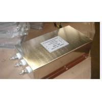 Wholesale EMI filter from china suppliers