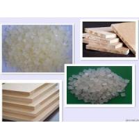 Wholesale C9 Aromatic Petroleum Resin(Cool poly) for Adhesives HS140-5 from china suppliers