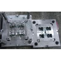 Wholesale Multi cavity mold from china suppliers