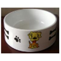 Wholesale Round Pet Bowl from china suppliers