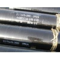 Wholesale Pipe insulation from china suppliers