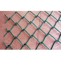 Wholesale Chain Link Fence Wire Mesh Fence from china suppliers