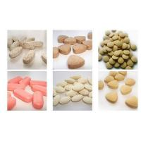 Wholesale Amino Acid Tablets OEM/ODM Service from china suppliers