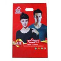 Buy cheap 2915-LDPE Die-cut Handle Bag Plastic Bag/Pouch from wholesalers