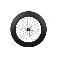 Wholesale Tubular 88*23 light carbon wheel from china suppliers