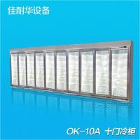 Wholesale Extreme Series ten freezer from china suppliers
