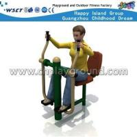 Cheap Handicapped Outdoor Training Exercise Equipment (HLD14-OFE04)