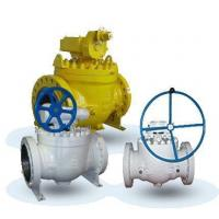 Wholesale Knife Gate Valves Top Entry Ball Valves from china suppliers