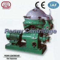 Wholesale Capacity:5000L/H Disc Separator Model PDSD5000 from china suppliers