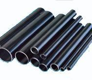 Buy cheap ASTM A519  ASTM A519 Seamless Carbon and Alloy Steel Mechanical Tubing from wholesalers
