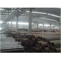 Buy cheap Cylinders Steel Implementation of standards: GB18248 from wholesalers