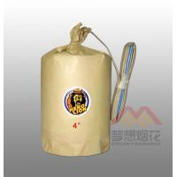 Buy cheap DISPLAY SHELLS Item No: DFSC04 from wholesalers