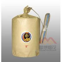 Buy cheap DISPLAY SHELLS Item No: DFSC05 from wholesalers