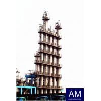 Wholesale Non-standard pressure vessel Columns Columns from china suppliers