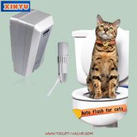 Wholesale Automatic Toilet Flusher For Cats QBA-I from china suppliers