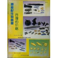 Buy cheap TDK AI Spare Parts from wholesalers