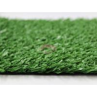Wholesale how to lay artificial grass from china suppliers