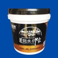 Wholesale 18L Black Cover Container from china suppliers