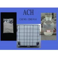 Wholesale Equipment& chemicals Polymerization aluminum from china suppliers