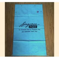 Wholesale PP woven bag from china suppliers