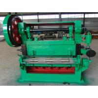 Wholesale Expanded Mesh Machine from china suppliers