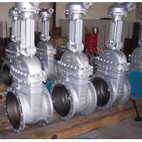 Wholesale Marine Tanker Gate Valve from china suppliers