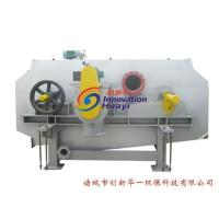 Wholesale ZGX high speed pulp washer from china suppliers