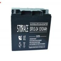 Wholesale SRD24-12 Rechargable battery for toy from china suppliers
