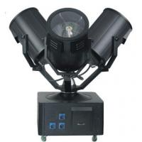 Wholesale Threeskysearchlight from china suppliers