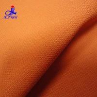 Buy cheap jacquard brocade from wholesalers