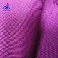 Buy cheap twill peach skin from wholesalers