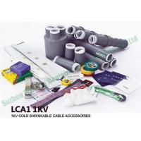 1KV COLD SHRINKABLE CABLE ACCESSORIES【LCA1】