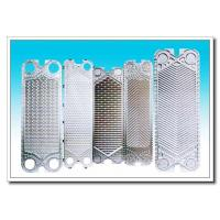 Wholesale Plate Heat Exchanger Plates from china suppliers