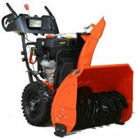 Wholesale 208CC Chain drive snow blower from china suppliers