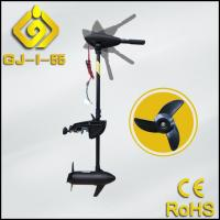 Wholesale 12V 55LBS Three leaf propellers I Series from china suppliers