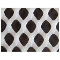 Wholesale Aquaculture Netting from china suppliers