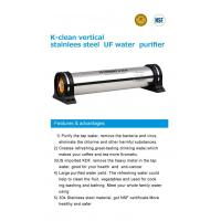 Wholesale K-clean stainlees steel UF central water purifier from china suppliers