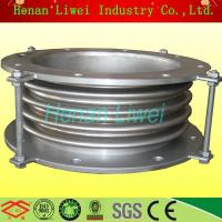 Lateral Metal Bellows Expansion Joint