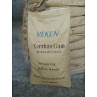 Wholesale Xanthan Gum1 oil drilling grade from china suppliers